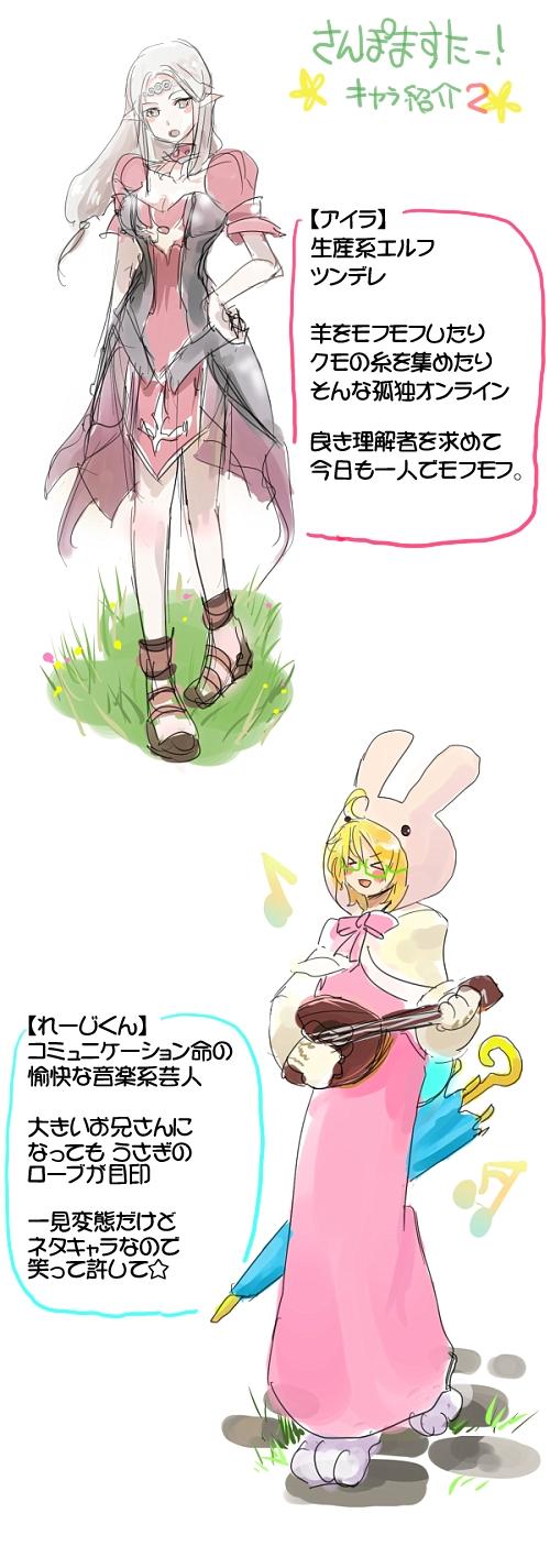 アイラ&れーじ.jpg